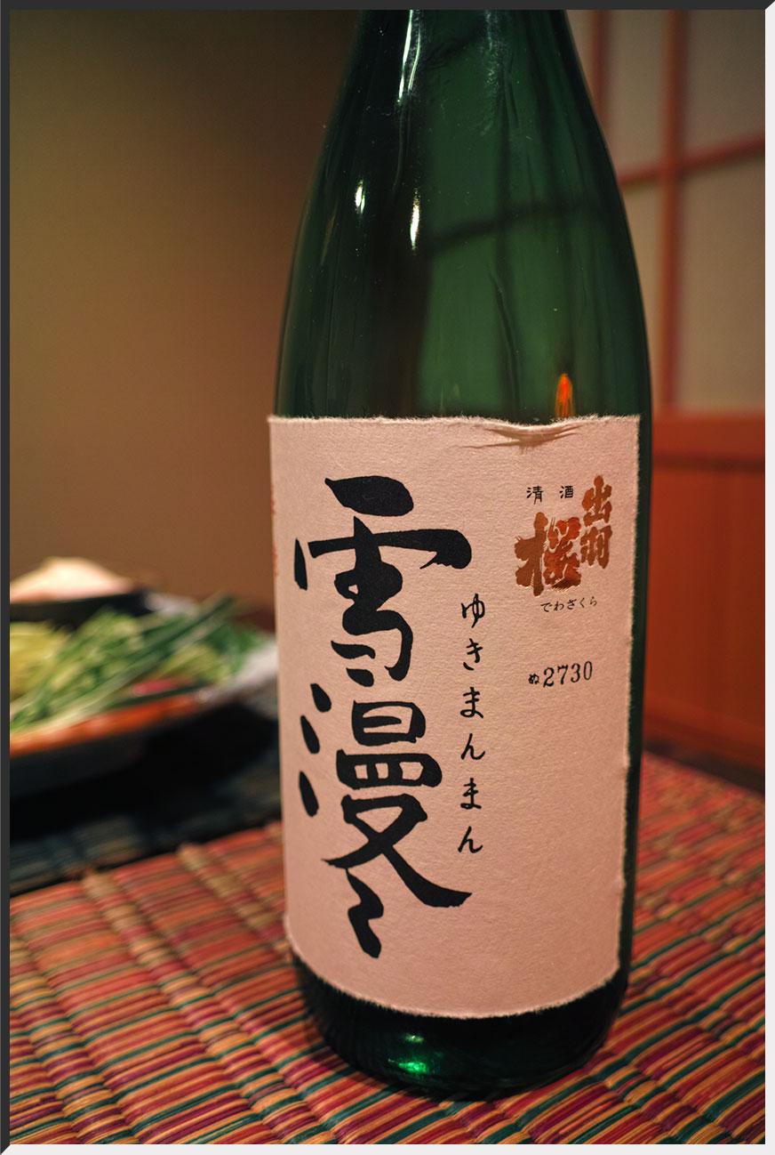 igumi_150226_03.jpg